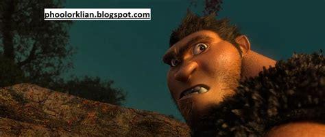 cartoon film in urdu free download urdu english cartoon movies the croods full movie in