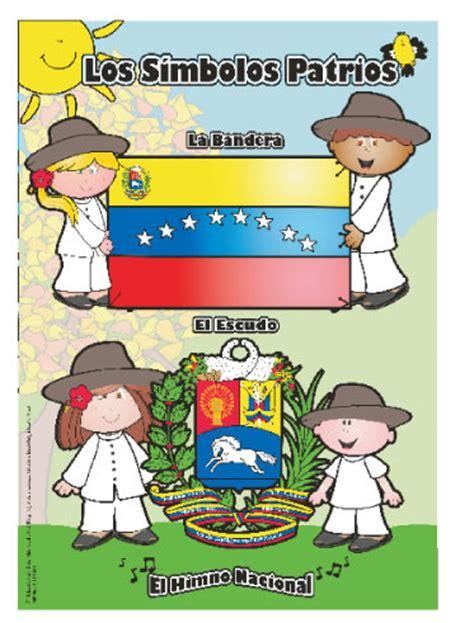 imagenes simbolos patrios naturales venezuela recorriendo venezuela un para 237 so en el caribe s 237 mbolos