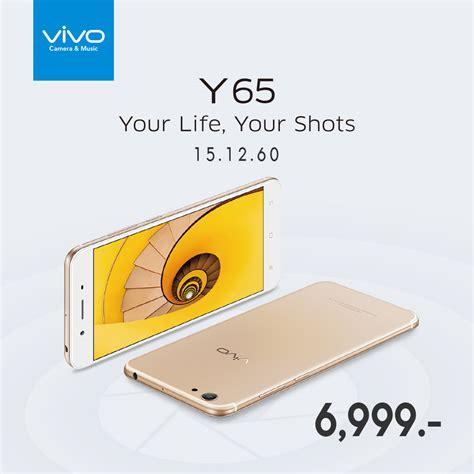 Vivo Y65 Smartphone Gold 16 Gb 3gb vivo เป ดต วสมาร ทโฟนร นเล กน องใหม vivo y65 ก บสโลแกน