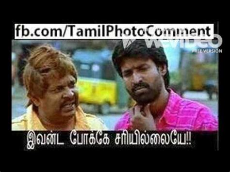 Memes For Fb - 15 all time favorite tamil memes collection low quality