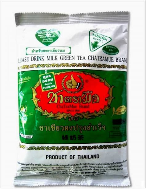 Thai Mixed Coffee Chatra Mue Brand thai tea mix cha tra mue thai green tea mix marketplace