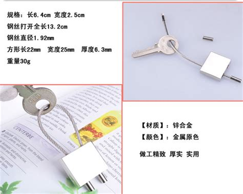 wiring diagram key tag gallery how to guide and refrence