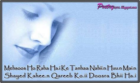 english love themes love quotes in urdu english quotesgram