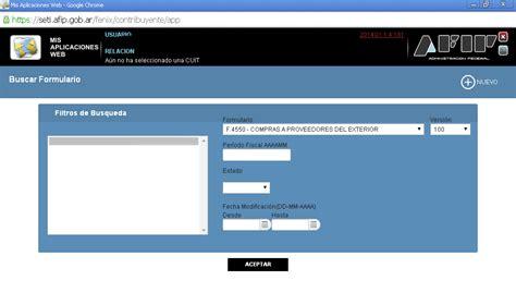 formulario f 4550 afip compras en el exterior disponible el formulario 4550