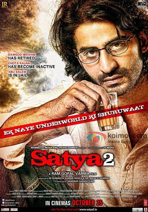 film based on mumbai underworld list of hindi movies based on don underworld mafia koimoi