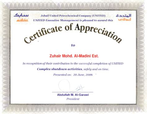 certificates of appreciation templates appreciation certificate certificate templates