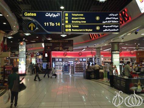 Grill Press Intl bahrain airports info