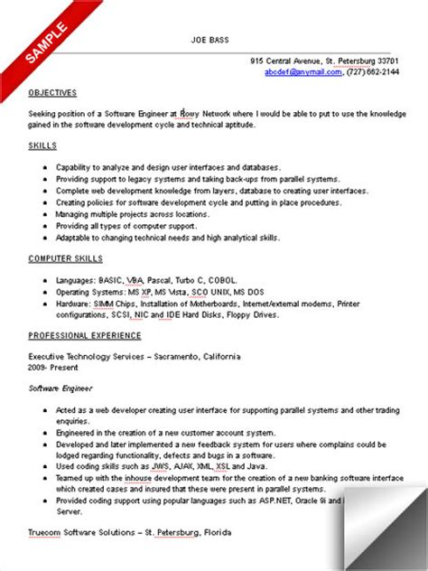 Resume Career Objective For Software Engineer Resume Objective Exles Software Engineer Application