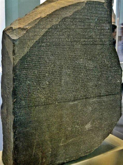 rosetta stone london british museum 7 highlights info tips