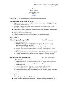 Entry Level Administrative Assistant Resume Sle by Abilities Exles For Resume Resume Skills And Ability