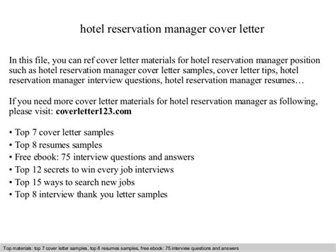 Reservation Letter For Goods Hotel Reservation Manager Cover Letter
