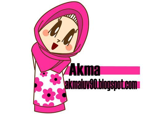 doodle seram pecinta pink bed time story