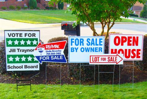 backyard signs yard signs metro print inc