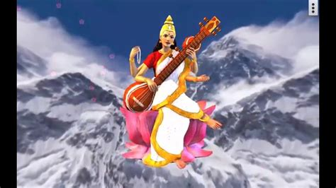 saraswati   mobile app  wall paper youtube