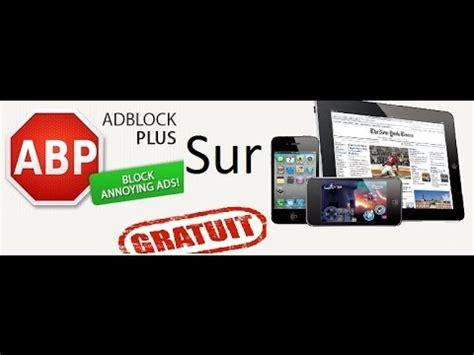 installer l extension adblock sur safari iphone sans jailbreak gratuit