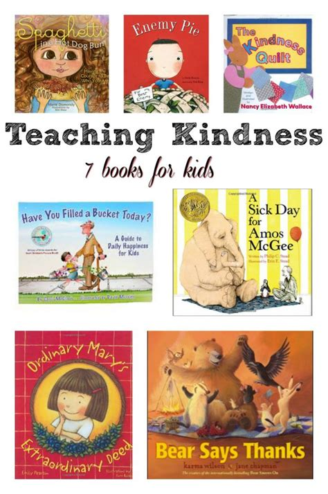 on being books books that teach kindness to