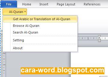 Indeks Al Quran Cara Mencari Ayat Al Quran Arkola cara menggunakan quran in word cara word