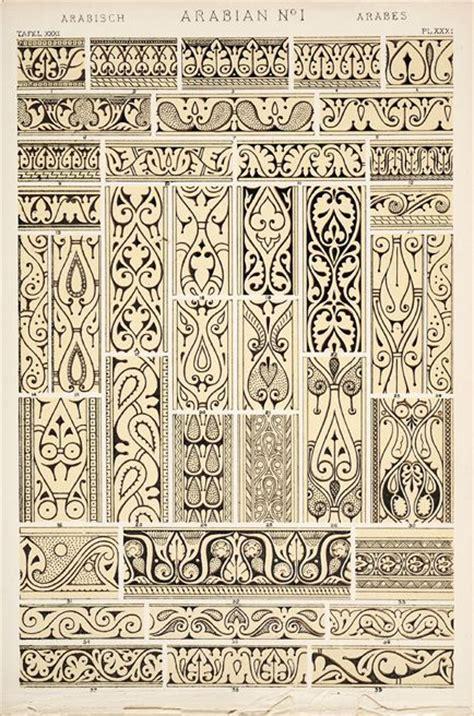 pattern arabian exles of classic arabian pattern click through for