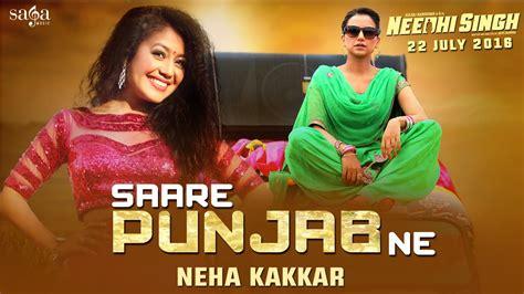Neha Kakkar Songs Punjabi Download