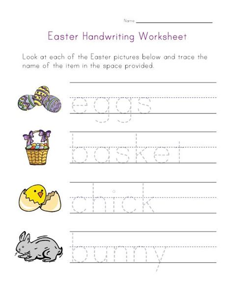 easter handwriting worksheet handwriting and tracing