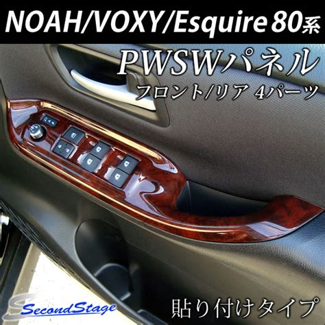 Toyota Voxy Cover Argento Series secondstage rakuten global market japan noah voxy and