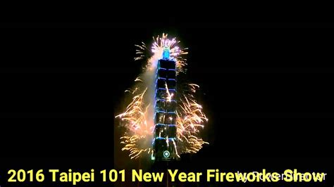 new year 2016 show 2016 taipei 101 new year fireworks show