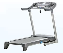 proform xp weight loss  treadmill review