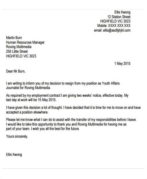 basic resignation letter 8 basic resignation letters free sle exle format