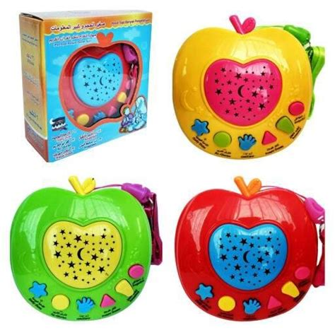 Mainan Anak Muslim Apple Learning Quran Projector L jual beli mainan anak muslim apple learning quran