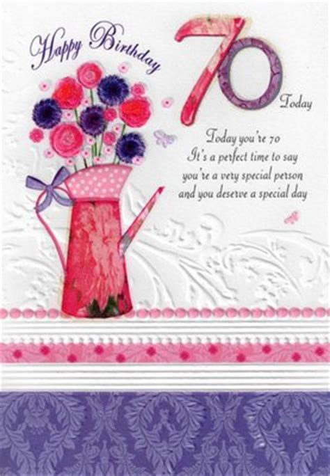 Verse For 70th Birthday Card Female 70th 70 Birthday Cards Poetry In Motion Glitter