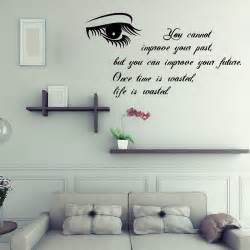 Decals For Home Decor by You Cannot Living Room Bedroom Removable Wall Sticker