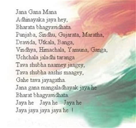 full meaning of jana gana mana in hindi meaning of jana gana mana knowledge