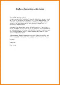 Write A Letter To Employees Appreciation Employee Appreciation Template Anuvrat Info