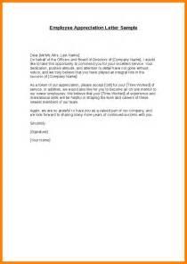 Appreciation Letter Employee Good Customer Service write a recognition letter employee appreciation letter sample 1 png