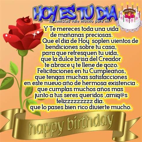 imagenes feliz cumpleaños xiomara imagenes de feliz cumplea 241 os con frases para abuelos