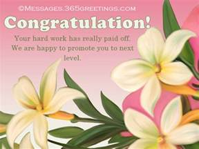 congratulation messages for promotion 365greetings