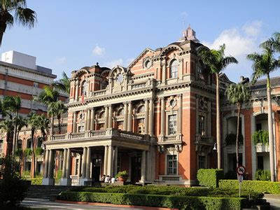 Mba Liaison Company Office In China Culture Language by International Business National Taiwan