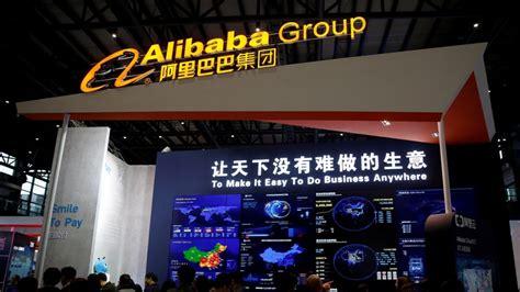 alibaba record alibaba posts record 2016 revenue of us 22 96 billion