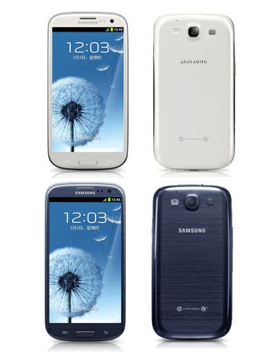 Hp Samsung Galaxy S3 China samsung galaxy s3 releasing in china on june 9 the