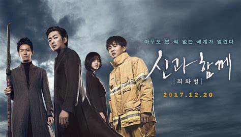 along with the gods korean movie online along with the gods tops box office cetusnews