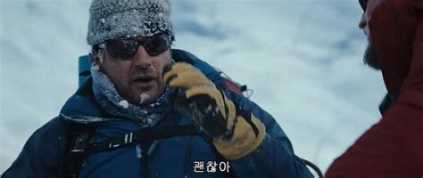 film everest full movie download everest movie 2015 free download movies counter