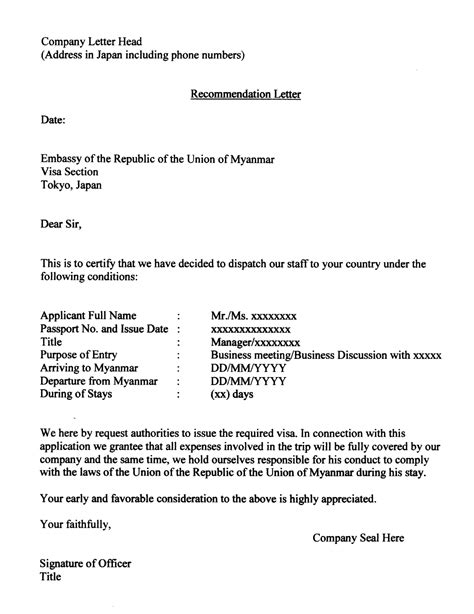 Guarantee Letter Format For Japan Visa Company Letter For Visa Application To Japan