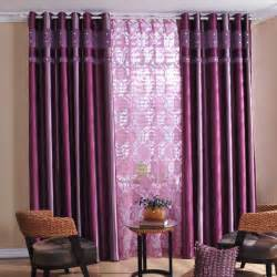 Purple Curtains For Bedroom » New Home Design