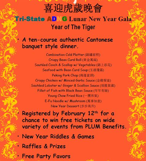 new year banquet menu perth chinesenewyearinvite2010 chicken recipes for