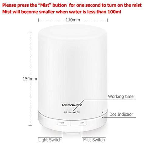 amazon com essential oil diffuser urpower 174 2nd version מוצר urpower 2nd generation 300ml aroma essential oil