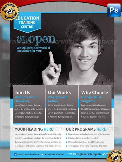 education flyer templates education flyer template sle templates