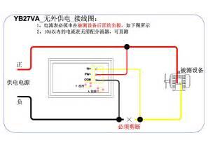 wiring diagram besides skyjack scissor lift on wiring get free image about wiring diagram
