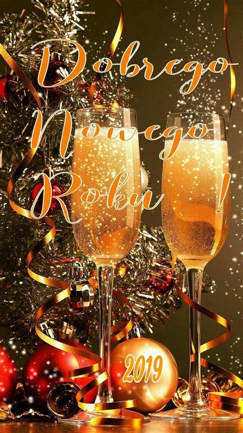 kartka swiateczna christmas happy  year  happy  year