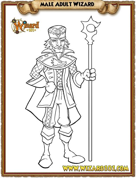 wizard 101 coloring pages coloring pages