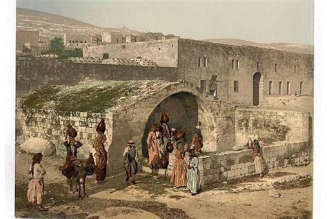 Lu Sorot Air Mancur info terselubung in picture yerusalem dan sekitarnya 120 tahun silam